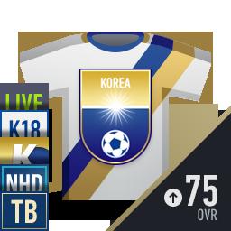 대한민국 선수팩 (OVR 75 이상)