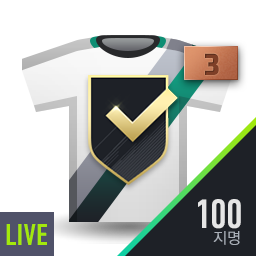 LIVE 클래스 100명 지명 선수팩 (3강)