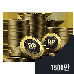 1,500만 BP