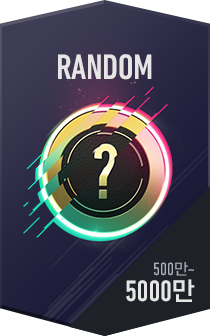 행운의 BP 카드 (500만~5000만 BP)