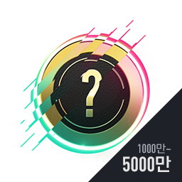 행운의 BP 카드 (1000만~5000만 BP)